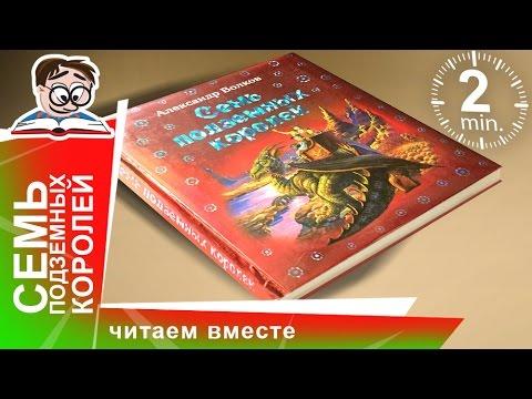 Большой ассортимент книг издательства эксмо, в интернет-магазине book24. Купить новинки и бестселлеры популярных авторов издательства по.