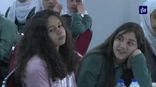 """الجمعية الملكية للتوعية الصحية وأمانة عمان الكبرى تطلقان فعالية """"أجيال تتنفس"""" (30-4-2019)"""