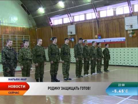 Патриотическая игра «Я, Россия, готовлюсь тебя защищать» прошла в НПУ