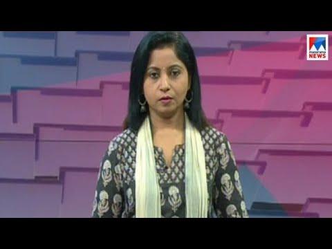 പത്തു മണി വാർത്ത | 10 A M News | News Anchor - Veena Prasad | October 26, 2018