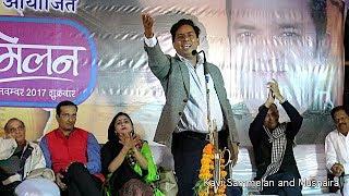 Shayar Hashim Firozabadi |  ..वो छोड़े दें हिंदुस्तान...जिनको नहीं है... | Kavi Sammelan and Mushaira