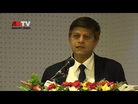 Md. Saifur Rahman  ।  Executive Director  । Bangladesh Securities & Exchange Commission
