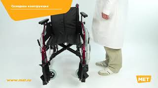 видео Кресло-коляска Армед FS251LHPQ (колёса литые)