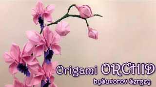 How to make Origami Orchid by Suvorov Sergey - Yakomoga Origami tutorial