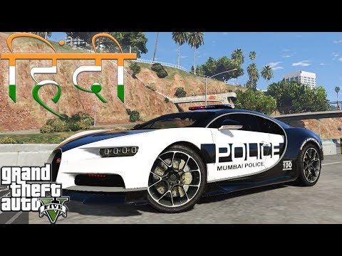 GTA 5 MUMBAI POLICE BUGATTI HINDI #10