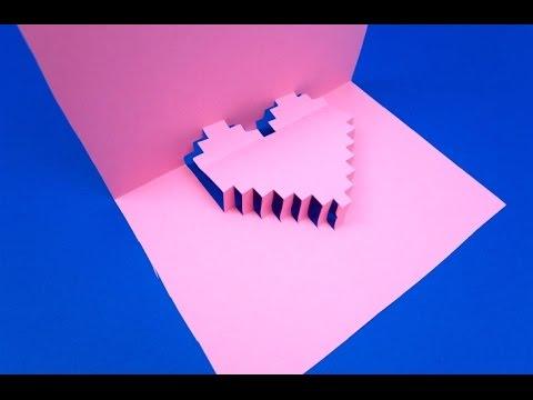 Come realizzare un biglietto in 3D: l'idea romantica e creativa