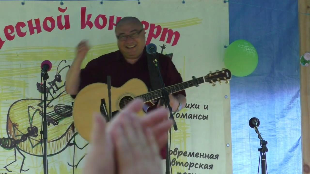 Лесной концерт 2019 Часть 5