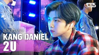 Download lagu KANG DANIEL(강다니엘) - 2U @인기가요 inkigayo 20200329