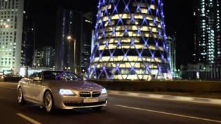 Discover Qatar thumbnail