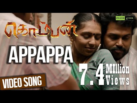 Appappa - Komban | Official Video Song | Karthi, Lakshmi Menon | G.V. Prakash Kumar thumbnail