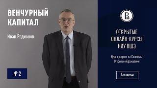 видео Цели и задачи оценки стоимости предприятия (бизнеса)
