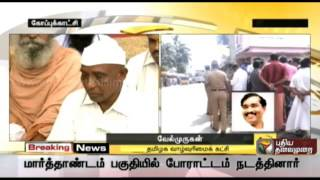 Velmurugan on the shocking death of Gandhian and social activist Sasi Perumal spl video news 31-07-2015