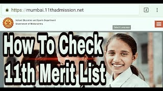 How To Check 11th Admission Merit List 2019