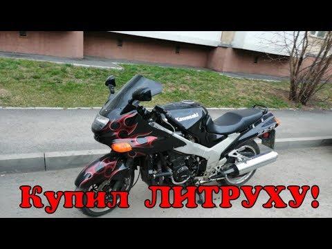 Купил ЛИТРОВЫЙ БАЙК!!! KAWASAKI ZX-11