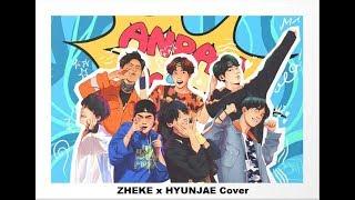 BTS - Anpanman (ZHEKE x HYUNJAE Cover)