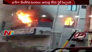 Fire Accident,Private Hospital,Bangalore