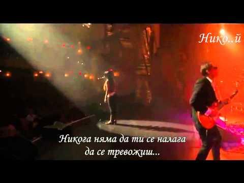 Beth Hart & Joe Bonamassa - I'll Take Care Of You (Превод)