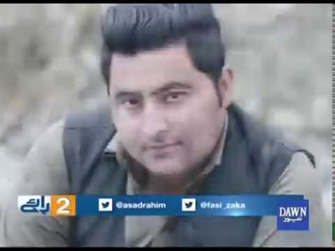 Do Raaye - April 15, 2017 - Interview with Mashal Khan's father
