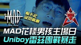 MAD vs HKA MAD花樣男孩主場日 Uniboy雷茲團戰暴走!Game1 | 2018 LMS春季賽精華 Highlights