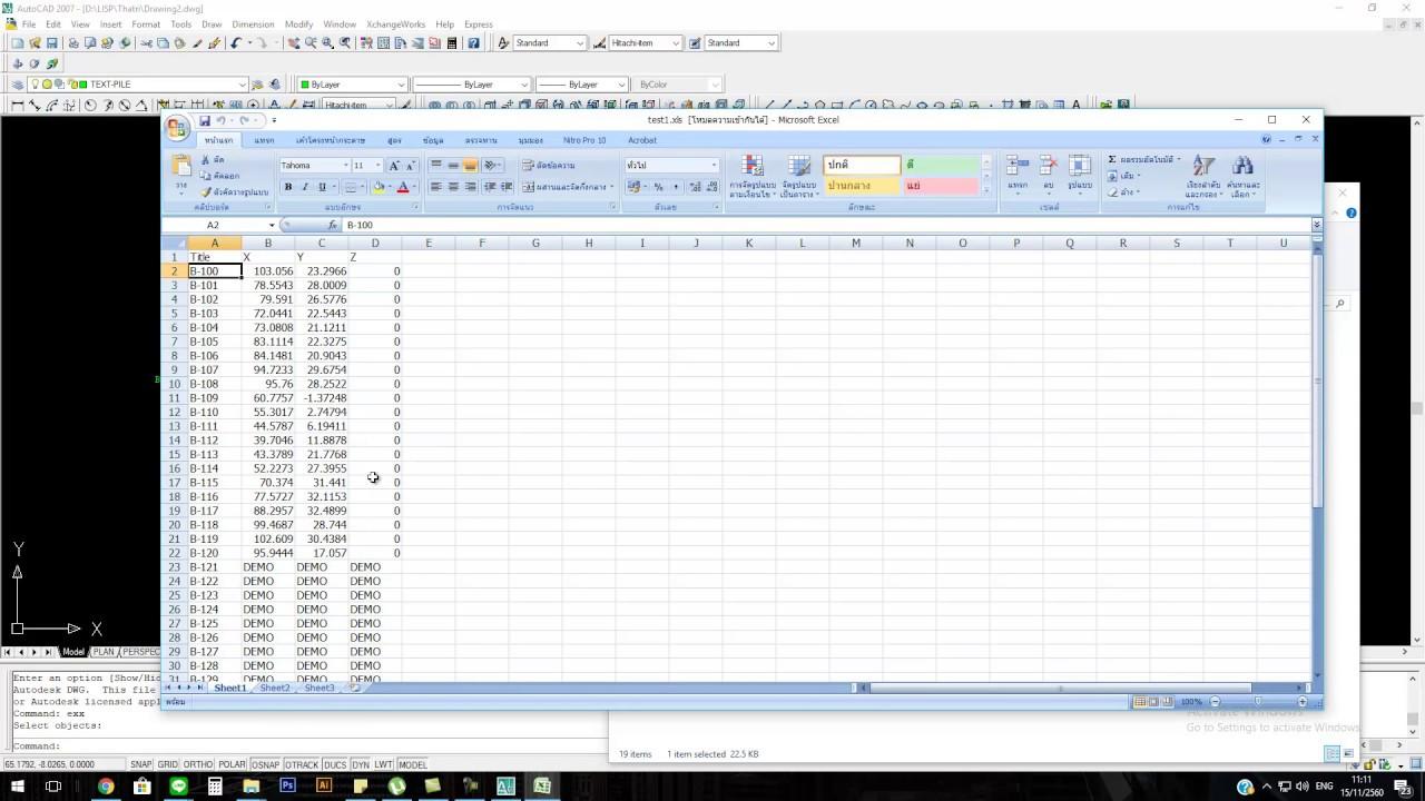 AUTOLISP Automatic Export XYZ to Excel