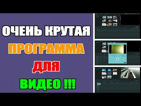 Программы для компьютера на Windows 10, 7, 8, XP скачать