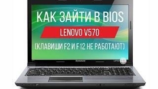 видео Как войти в BIOS: кнопки для ноутбуков и ПК