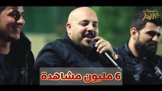 يزن حمدان كوكتيل حصري  فوتي بعلاقة + جرحك صعب اذاني + كدابين cover 2021