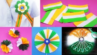 5 Tricolor Paper flowers,Badge, Rangoli   Independence Day Decoration Ideas, 15 August Craft Ideas