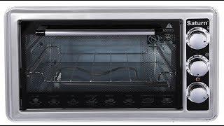 Электропечь (Электро духовка) Saturn ST-EC 1076 обзор, стоит ли покупать и  плюсы и минусы