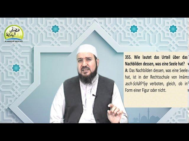 محاضرات جامع الهداية 2020 م 1441 | الشيخ أحمد يونس| بهجة النظر معاصي اليدين الجزء 2