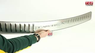Накладка на бампер - Тюнинг LANCER X