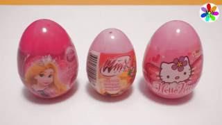 Раскрытие хелоу китти винкс  дисней принцесс сюрприз яйца Hello Kitty, Winx Club, Disney Princess