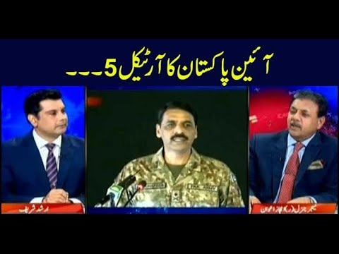 Power Play   Arshad Sharif   ARYNews   29 April 2019