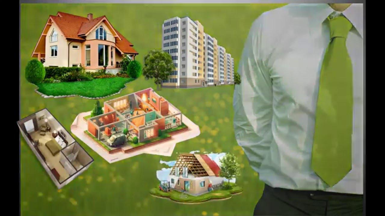 зеленая дорога жилищный
