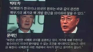 북한이 핵을 포기할까_이호 목사