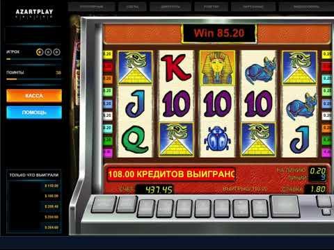 Видео Казино азарт плей играть бесплатно без регистрации