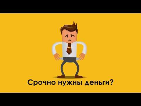 Кредит без справок Украина