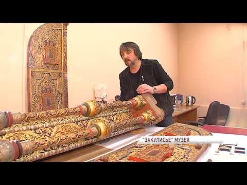 Ярославский музей-заповедник отмечает свой День рождения
