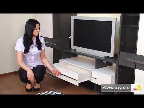 «Сити» модульная мебель для гостиной