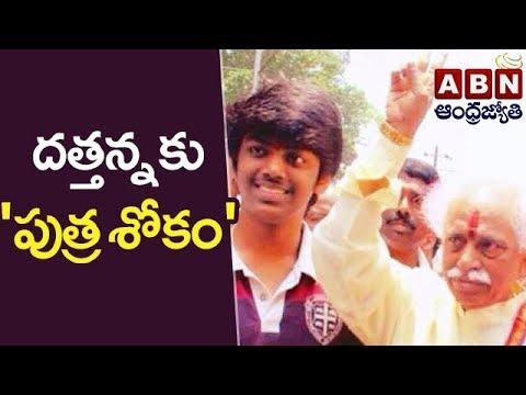 Political Leaders Pays Condolence to Bandaru Dattatreya's 21 Year Old Son Vaishnav