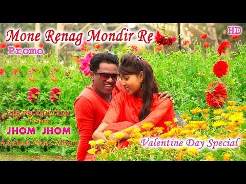 Mone Renag Mondir Re (Promo)   Album - Jhom Jhom    New Santali Album 2019