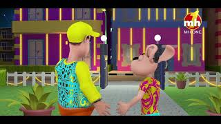 Happy Diwali || Billo Return From Canada || Happy Sheru || Funny Cartoon Animation || MH One