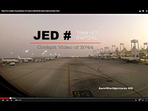 Take-off at Jeddah, King Abdulaziz Int'l Airport (JED/OEJN) Saudi Arabia (Cockpit View)