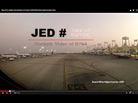 Take-off at Jeddah, King Abdulaziz Int