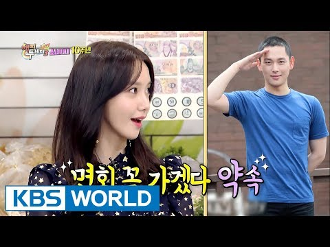 """Yoona, """"We promised to go visit Siwan who went for the army!"""" [Happy Together / 2017.08.17]"""