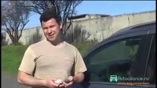 Осмотр и оценка автомобиля для выкупа(, 2014-09-07T13:54:46.000Z)