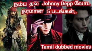 Top 5 Johnny Depp (Jack Sparrow) Tamil dubbed movies in Tamil