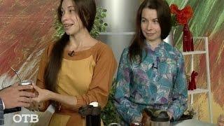 видео Чай Кудин для здоровья и похудения. Полезные свойства и состав. Видео: как заваривать