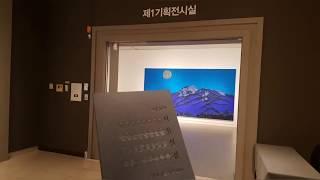 전시꿀팁-겸재정선미술관 조풍류 작가 전시