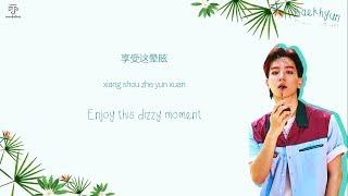EXO 엑소 - Ko Ko Bop (Chinese ver.) 叩叩趴 Color-Coded-Lyrics Chi l Pin l Eng 가사  by xoxobuttons